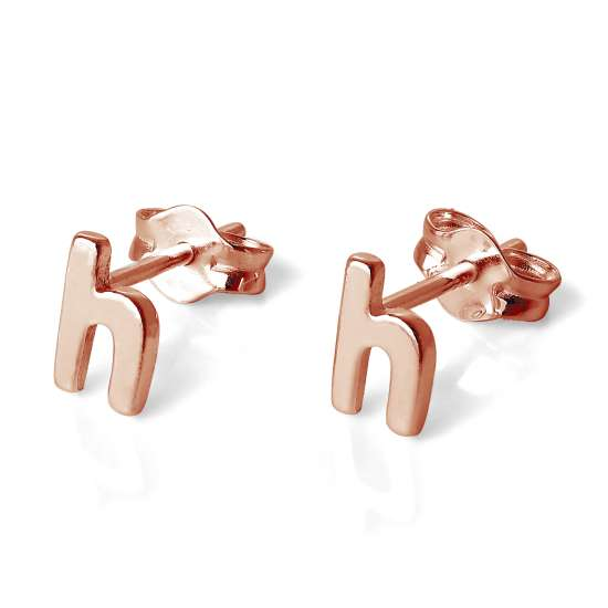 Rose Gold Plated Sterling Silver Letter H Stud Earrings