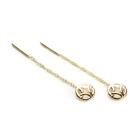 9ct Yellow Gold Celtic Pull Through Earrings