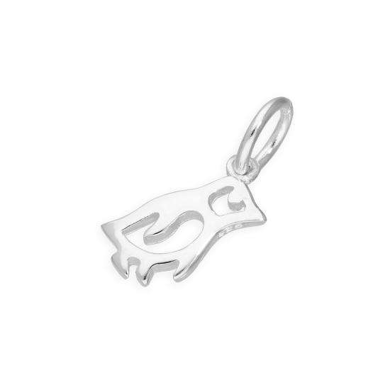 Sterling Silver Penguin Charm w Cut Out Details