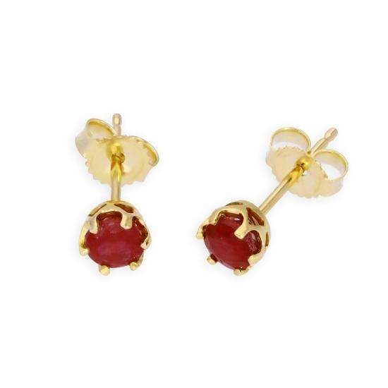 9ct Gold & Ruby Genuine Gemstone Stud Earrings