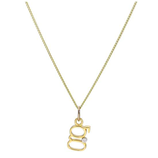 9ct Yellow Gold Single Stone Diamond 0.4 points Letter G Necklace Pendant 16 - 20 Inches