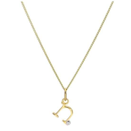 9ct Yellow Gold Single Stone Diamond 0.4 points Letter N Necklace Pendant 16 - 20 Inches
