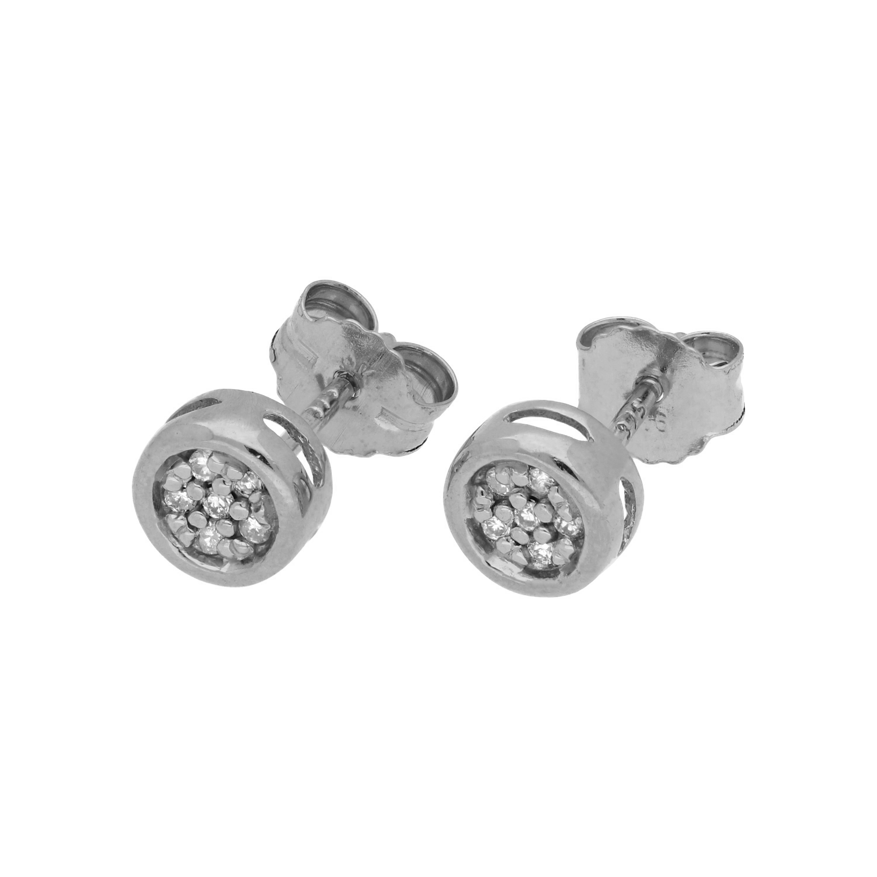 An image of 0 054ct Diamond 9ct White Gold Cluster Stud Earrings
