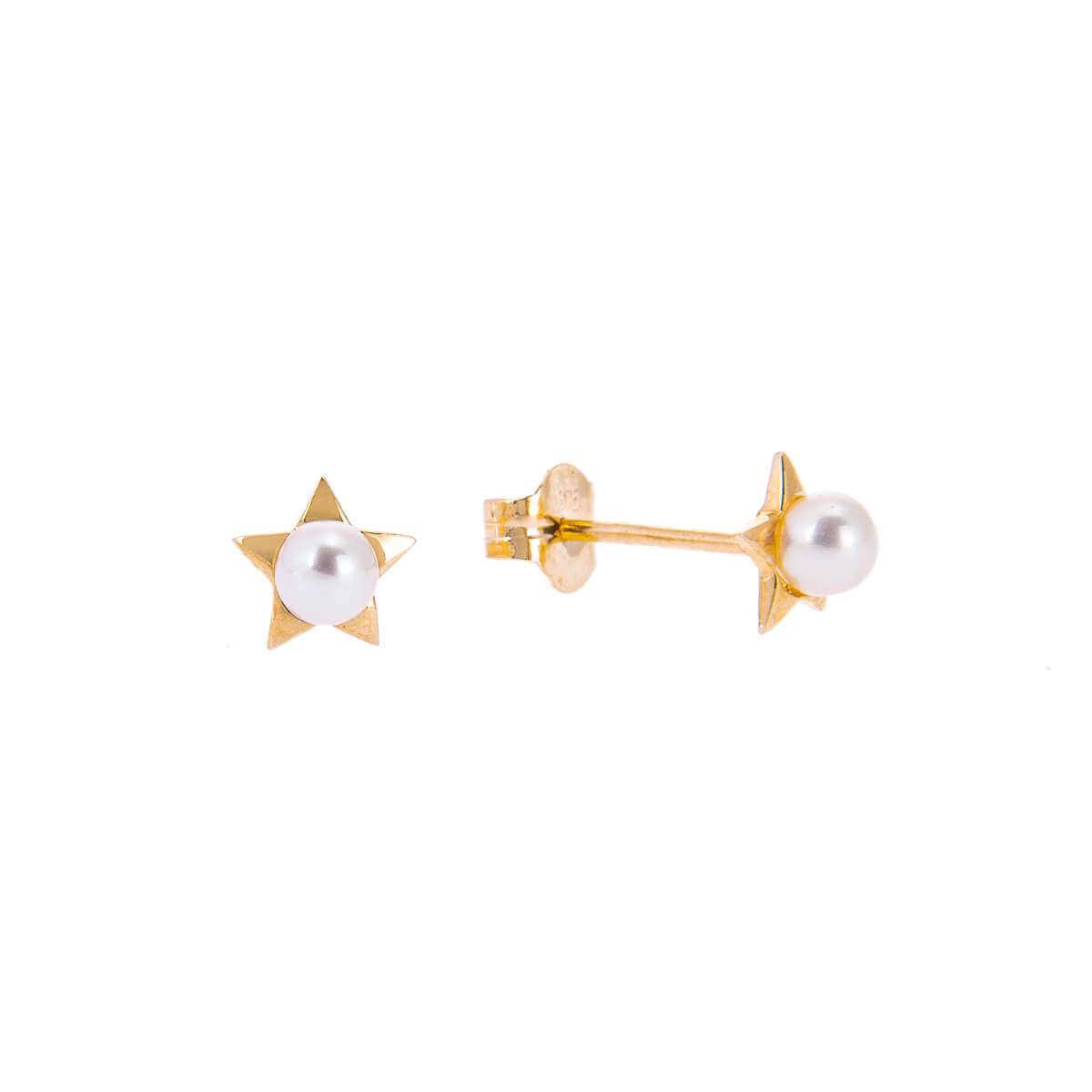 9ct Gold Star Freshwater Pearl Stud Earrings