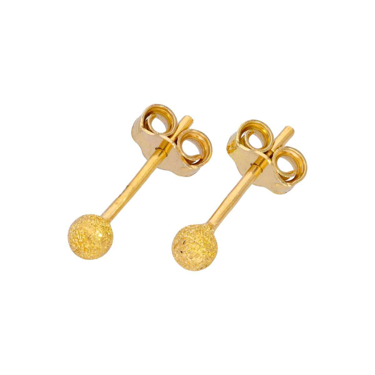 Yellow Gold Plated Frosted Sterling Silver Ball Stud Earrings 3mm