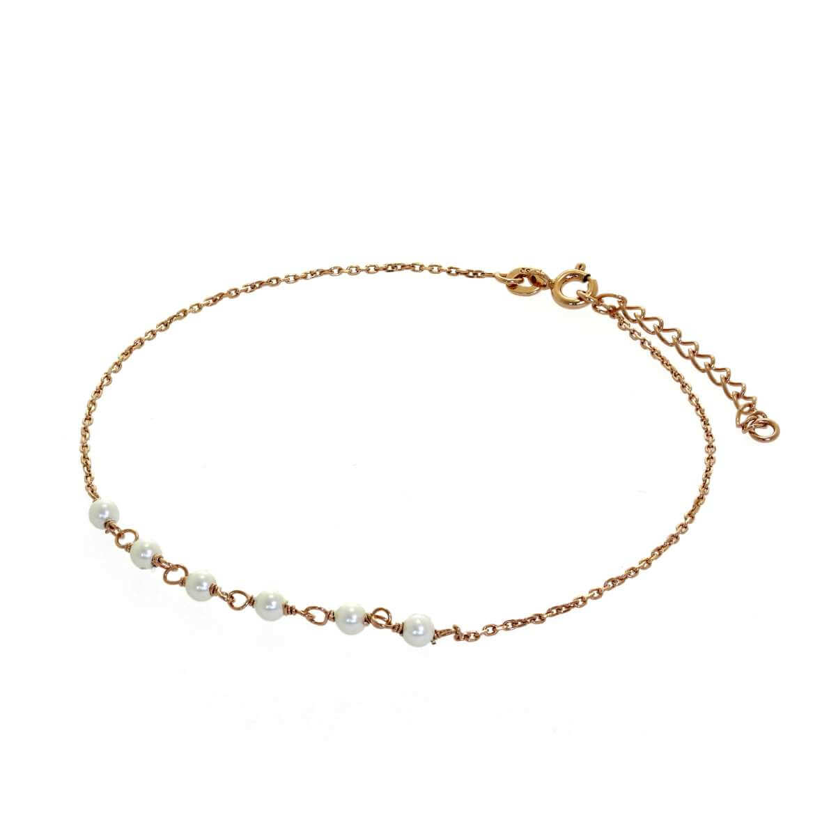 Rose Gold Plated Sterling Silver & Pearl Trace Anklet 9 + 1.5 Inches
