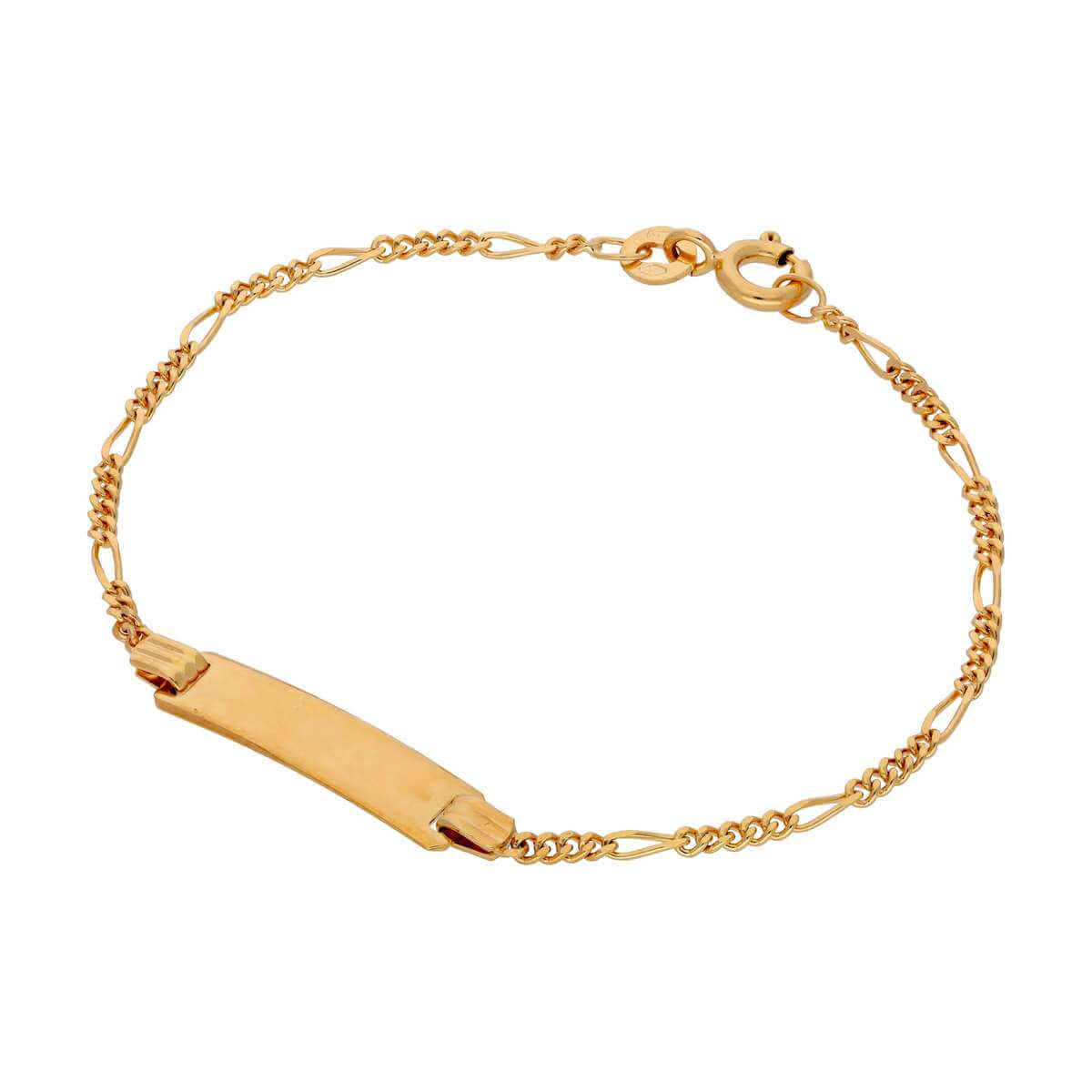 Fine 9ct Gold ID Plate Figaro Bracelet - 6 Inches