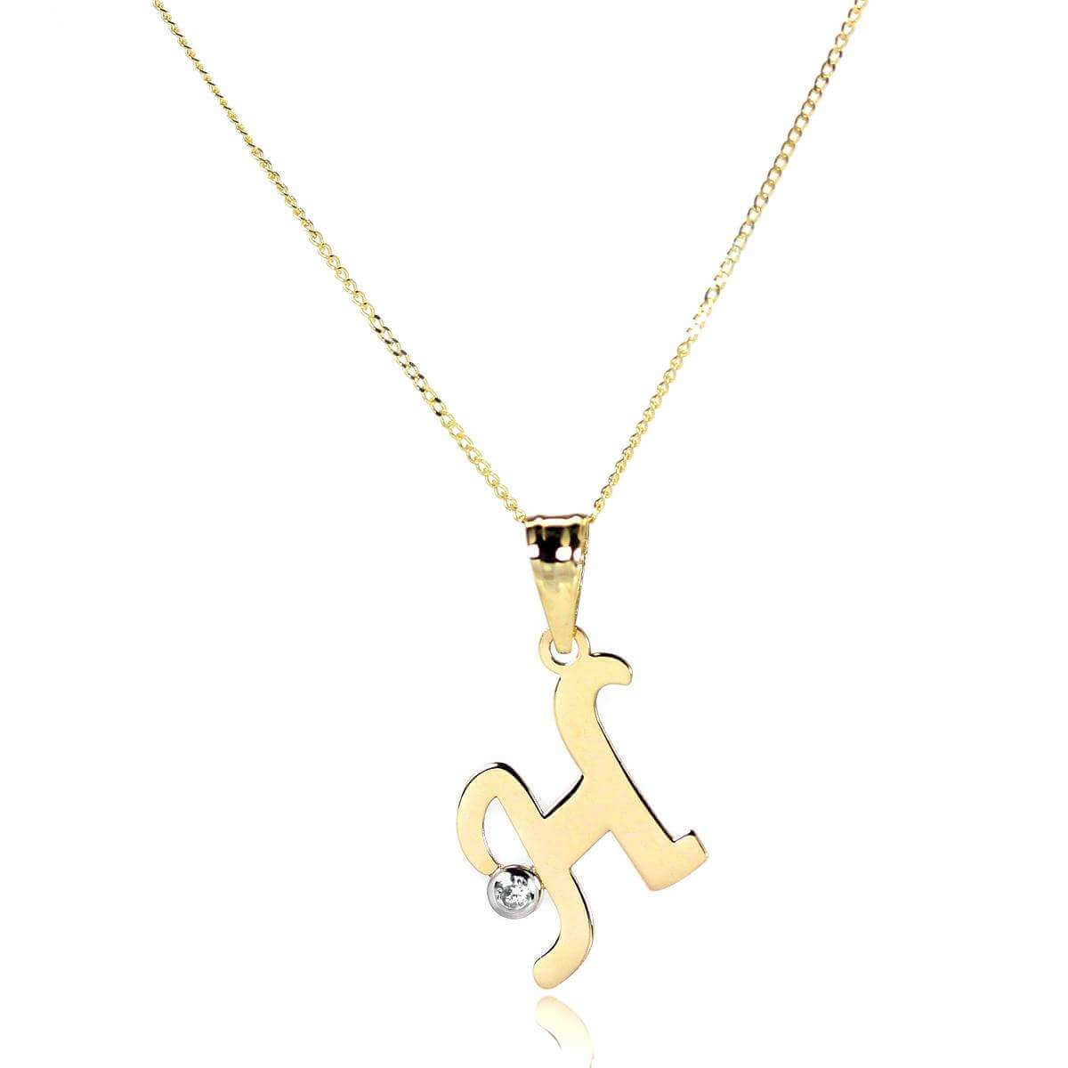 9ct Gold Letter H Pendant with CZ Crystal