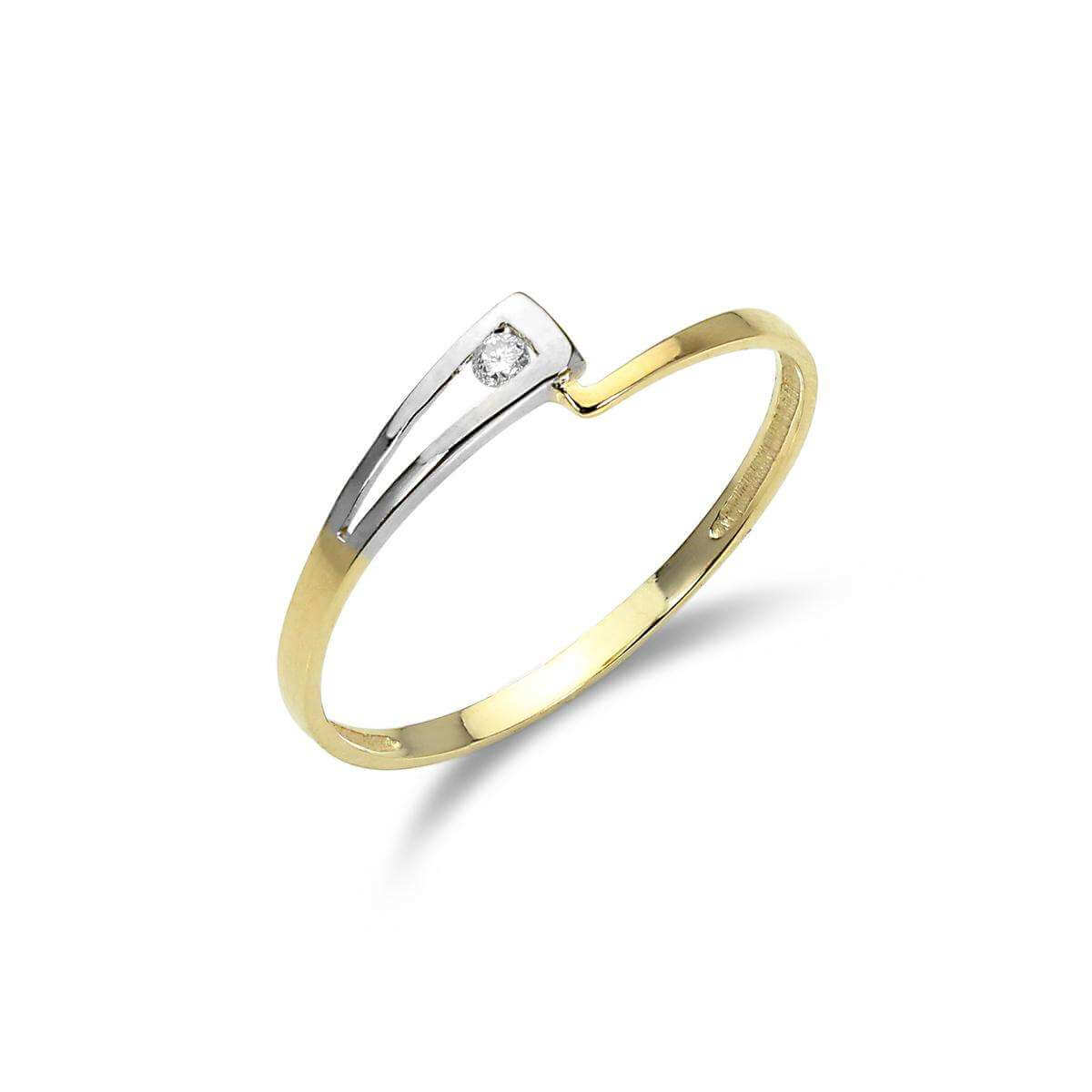 9ct Gold Staggered Set Diamond Stacking Ring