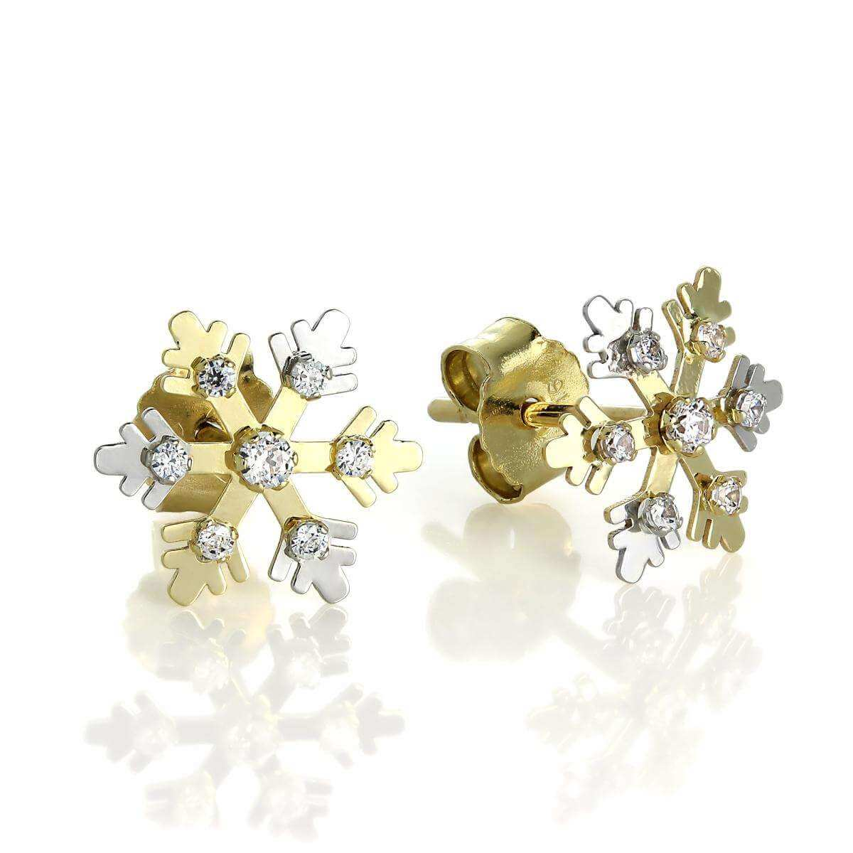 9ct White & Yellow Gold & CZ Crystal Snowflake Stud Earrings