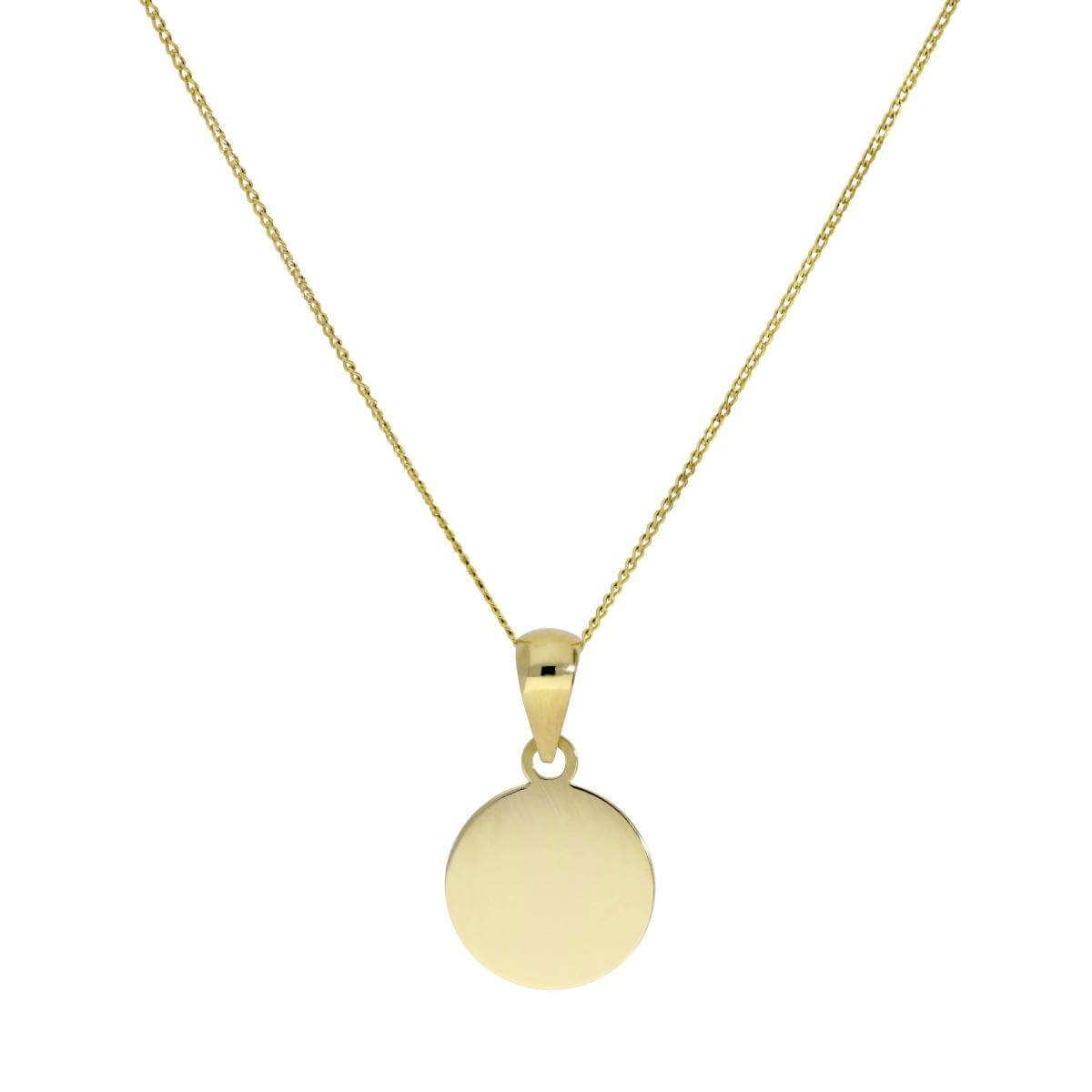 9ct Gold Engravable Round Pendant Necklace 16 - 20 Inches Chain