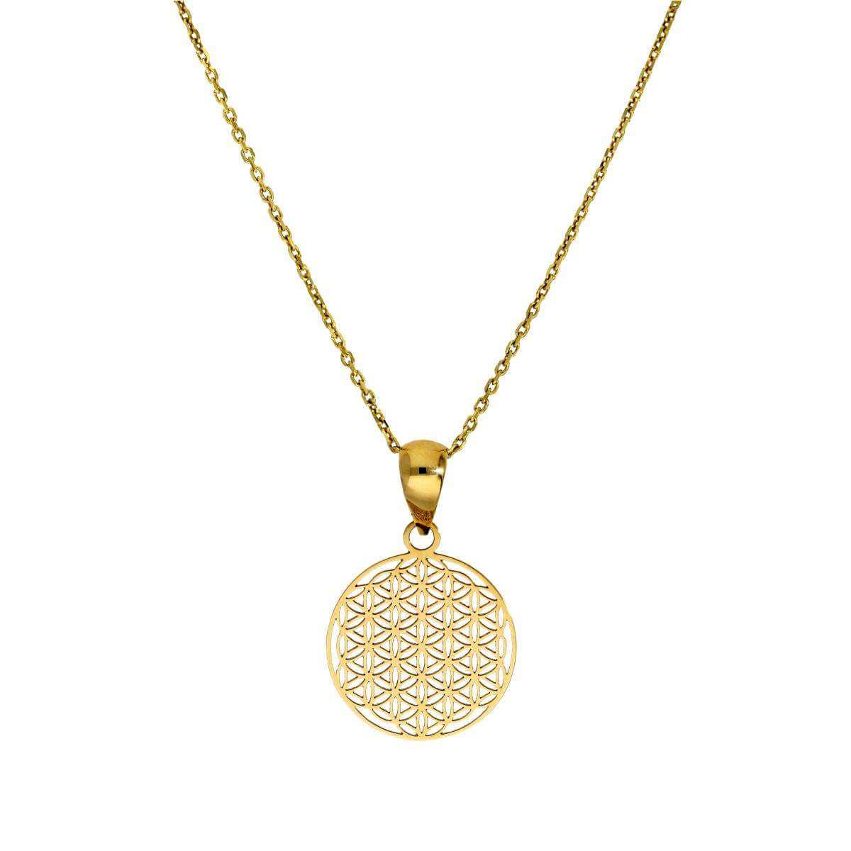 9ct Gold Star Flower of Life Pendant Necklace 16 - 20 Inches