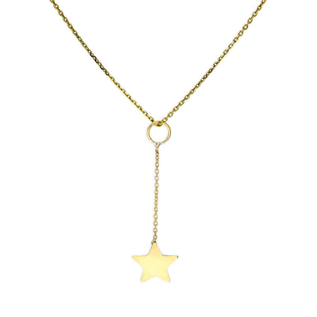 9ct Gold Star Drop Pendant on Chain 16 - 20 Inches