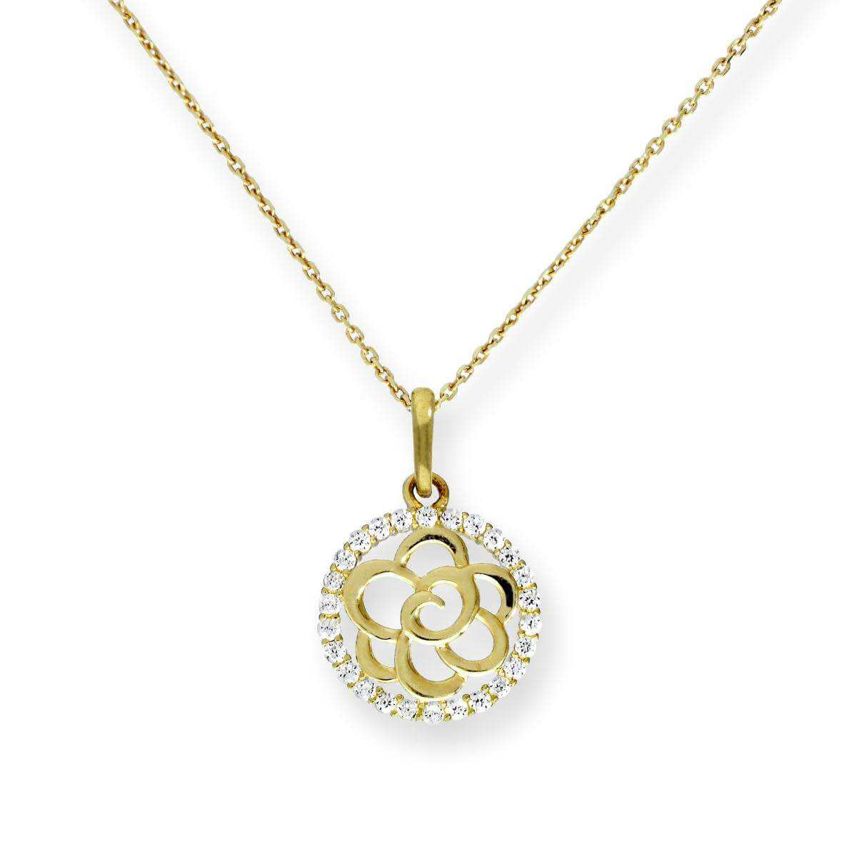 9ct Gold & CZ Crystal Open Flower Pendant Necklace 16 - 20 Inches