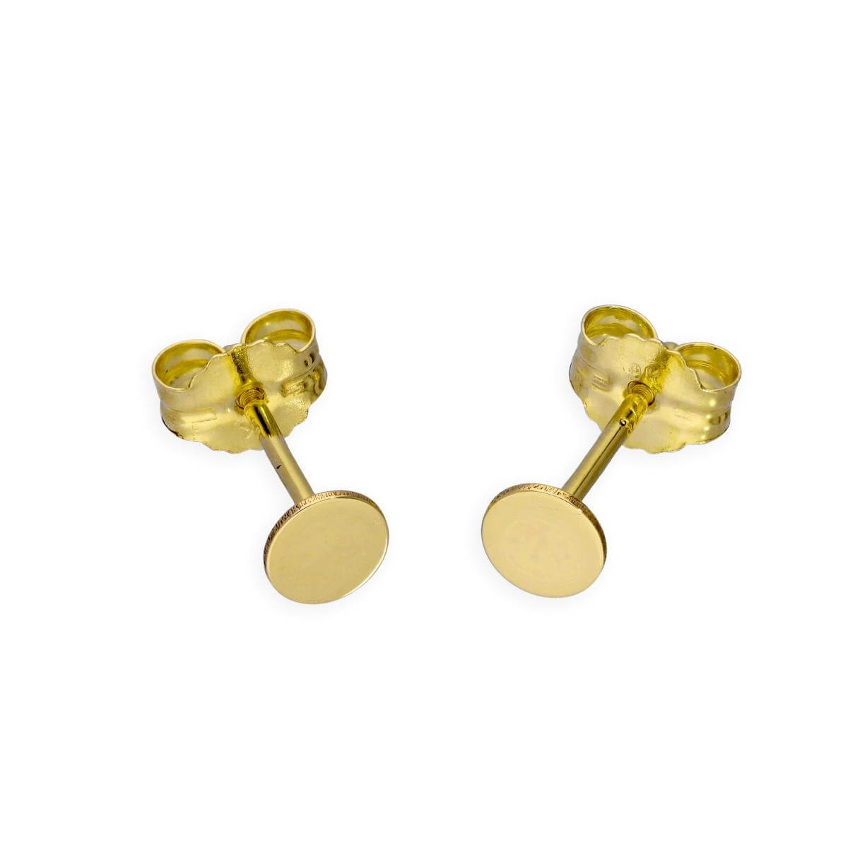 9ct Gold Flat Circle Stud Earrings