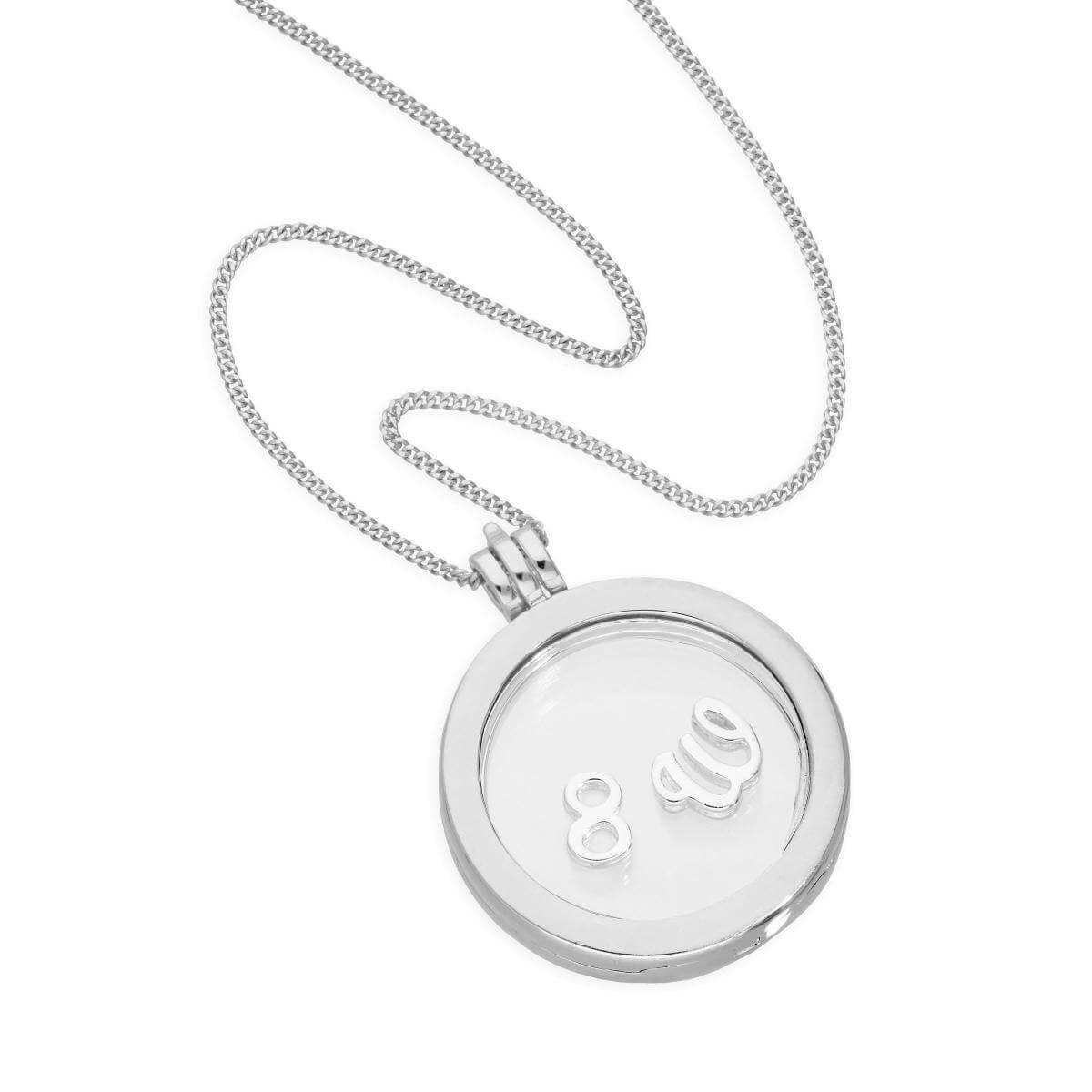 Large Floating Letter & Number Charm Round Locket in Sterling Silver