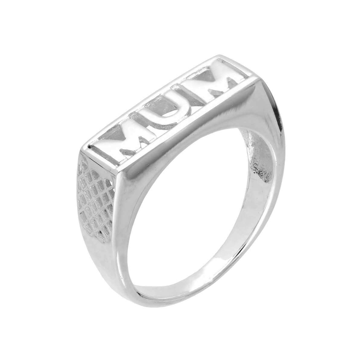Sterling Silver Mum Ring Sizes I - W