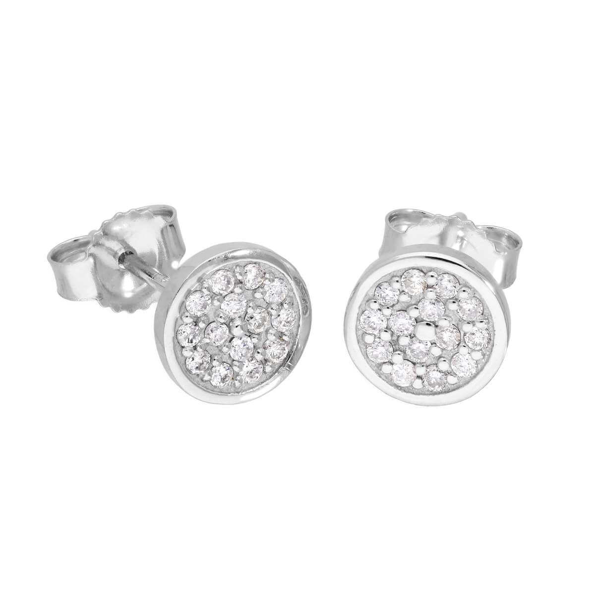 9ct White Gold 0.17ct Diamond Round Pave Stud Earrings
