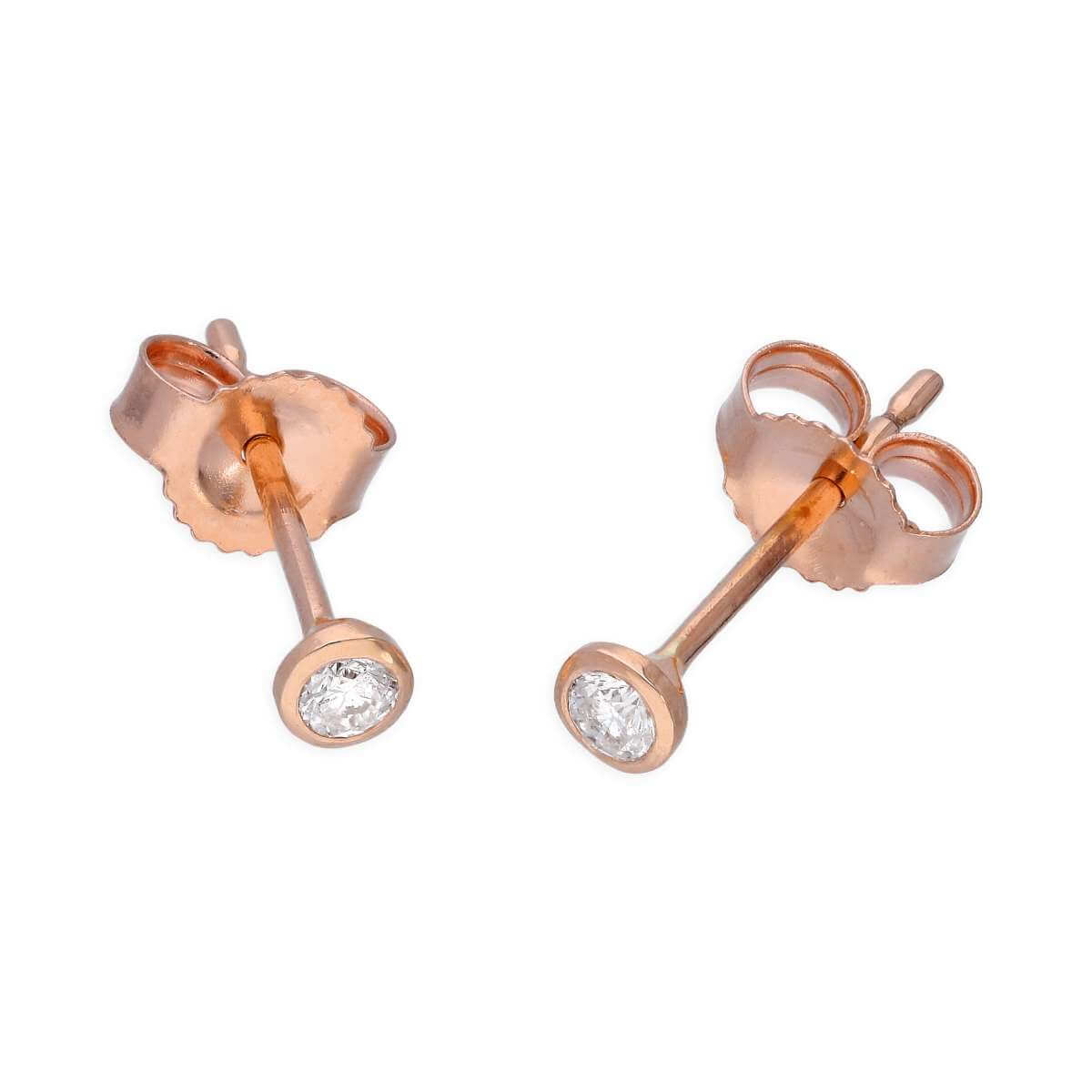 9ct Rose Gold 0.09ct Diamond Rub Over Set Round Solitaire Stud Earrings