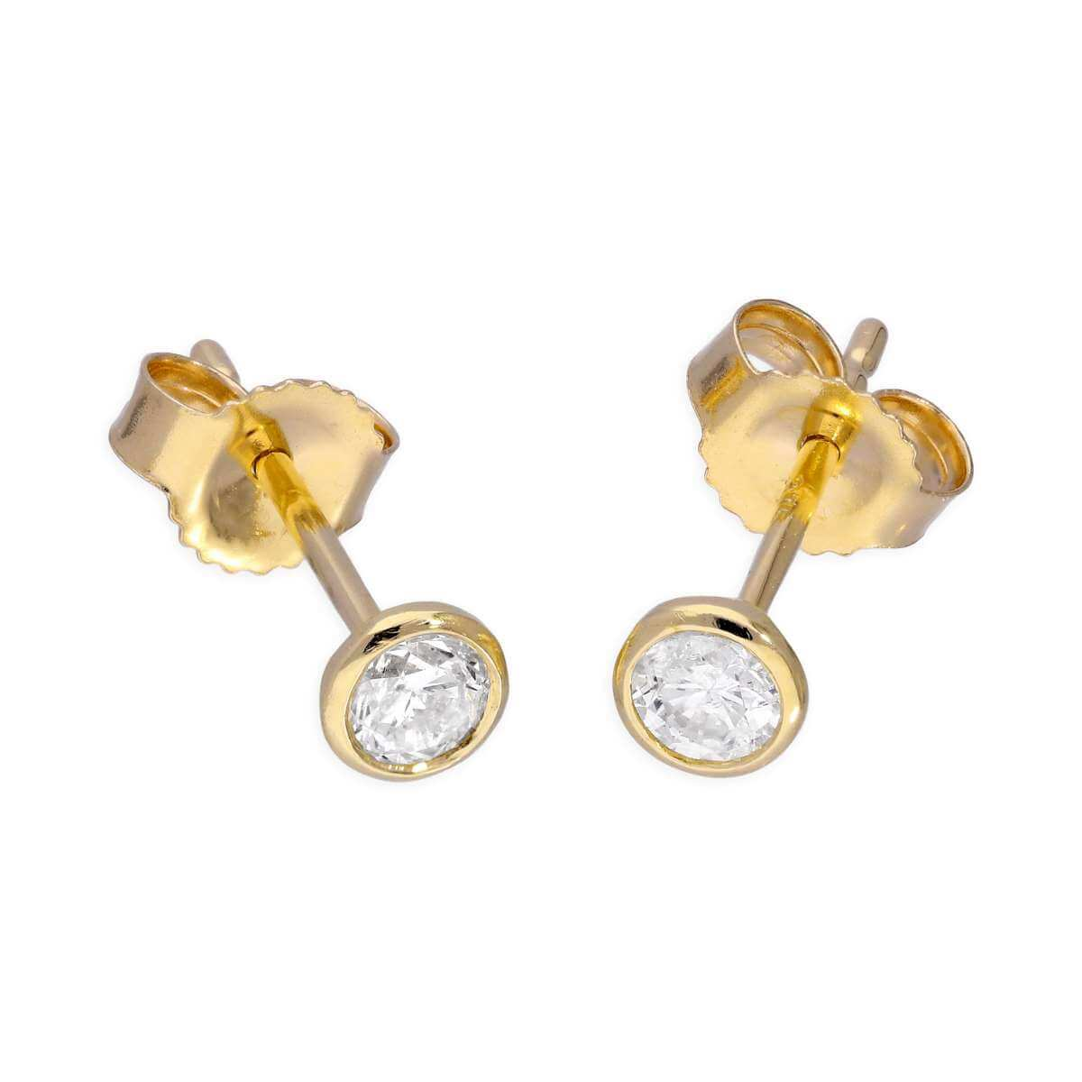 9ct Yellow Gold 0.23ct Diamond Rub Over Set Round Solitaire Stud Earrings