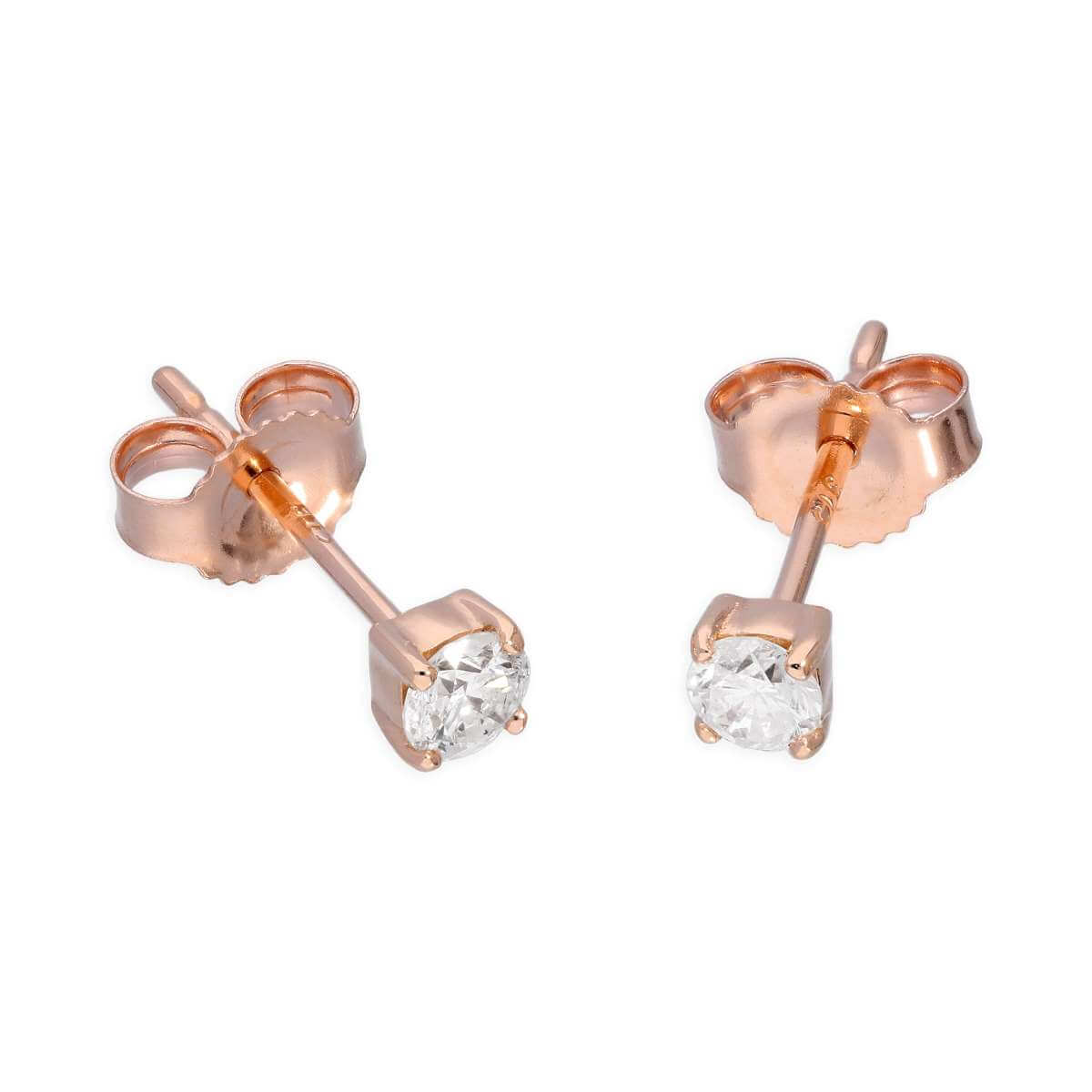 9ct Rose Gold 0.23ct Diamond 4 Claw Set Round Solitaire Stud Earrings