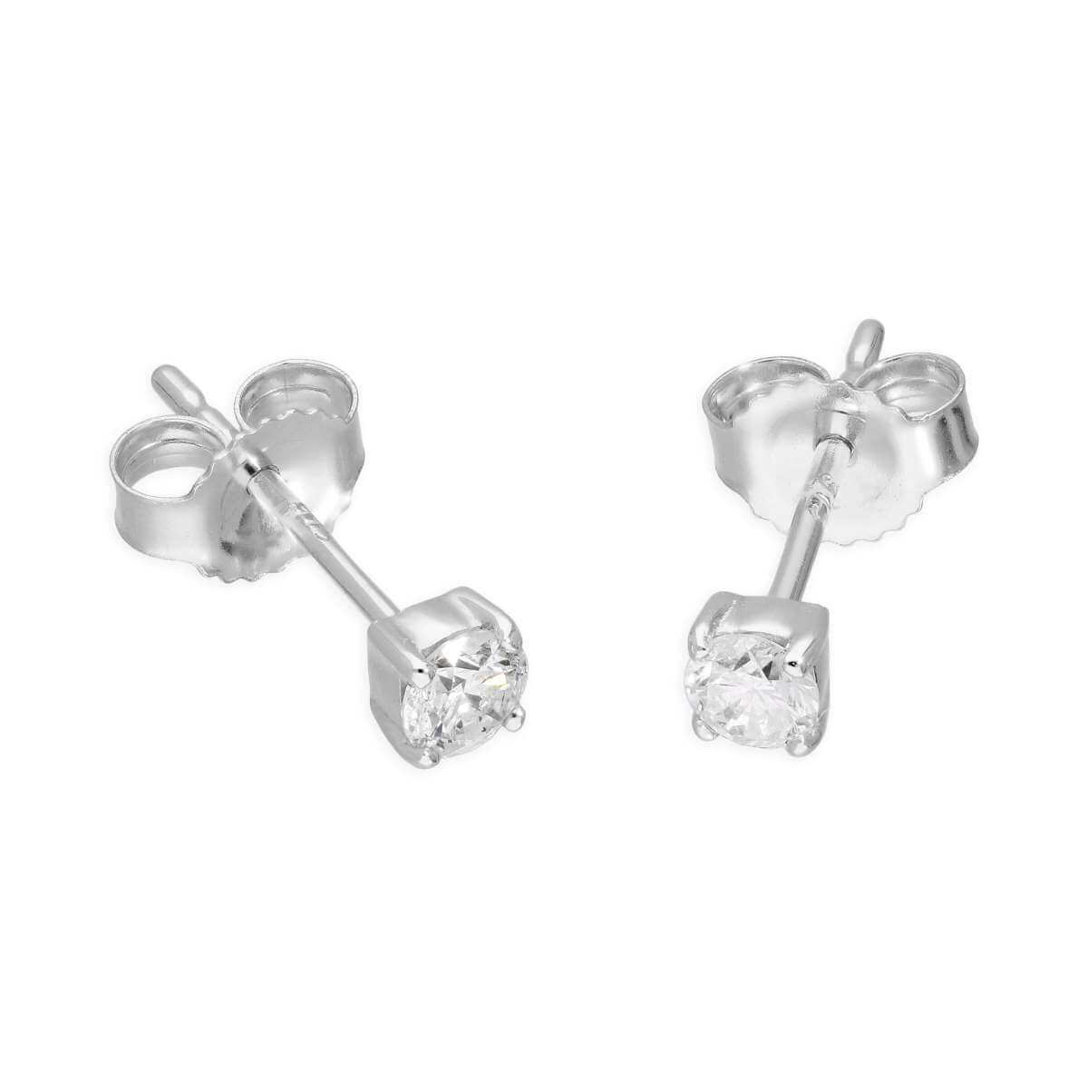 9ct White Gold 0.23ct Diamond 4 Claw Set Round Solitaire Stud Earrings