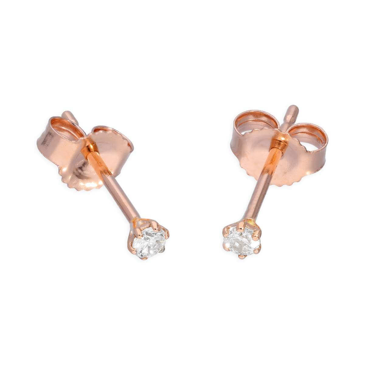 9ct Rose Gold 0.09ct Diamond 6 Claw Set Round Solitaire Stud Earrings
