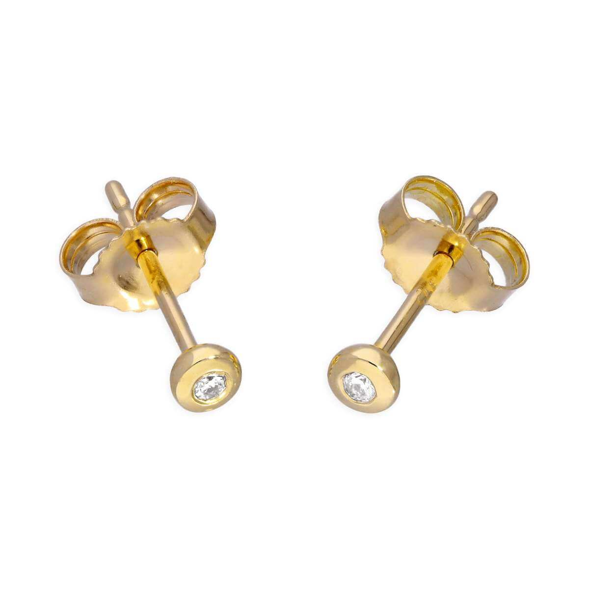 9ct Yellow Gold 0.03ct Diamond Doughnut Round Solitaire Stud Earrings