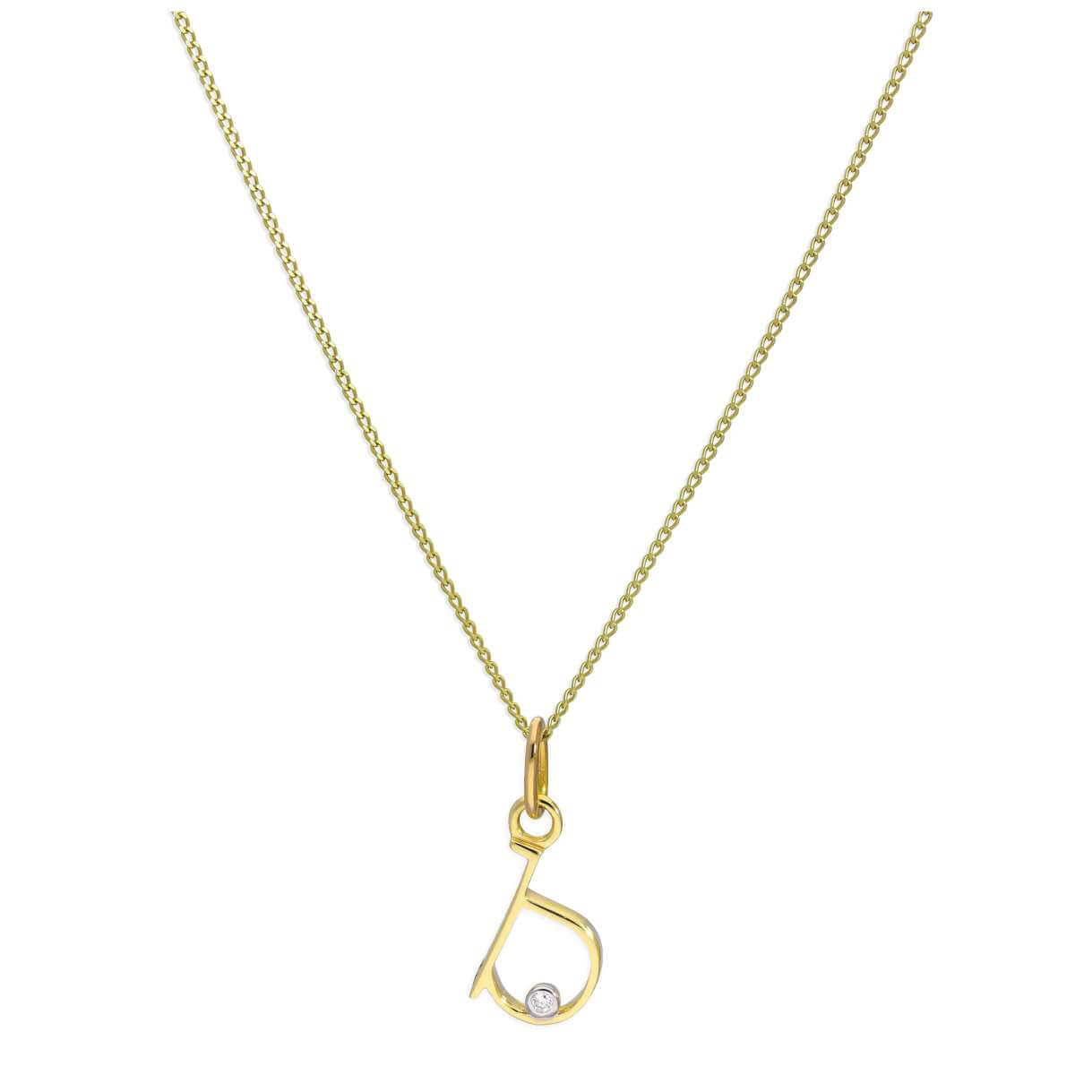 9ct Yellow Gold Single Stone Diamond 0.4 points Letter B Necklace Pendant 16 - 20 Inches