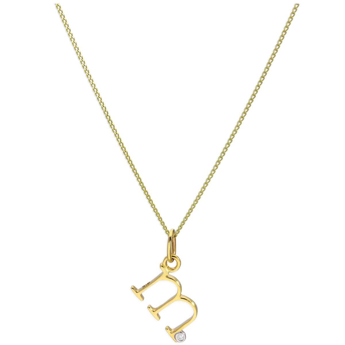 9ct Yellow Gold Single Stone Diamond 0.4 points Letter M Necklace Pendant 16 - 20 Inches