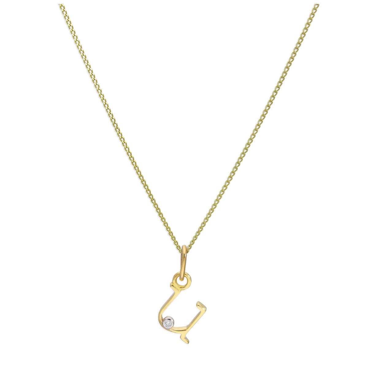9ct Yellow Gold Single Stone Diamond 0.4 points Letter U Necklace Pendant 16 - 20 Inches