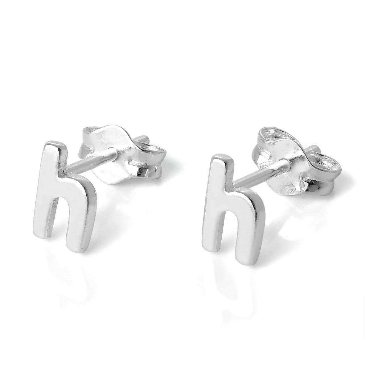Sterling Silver Alphabet Letter H Stud Earrings