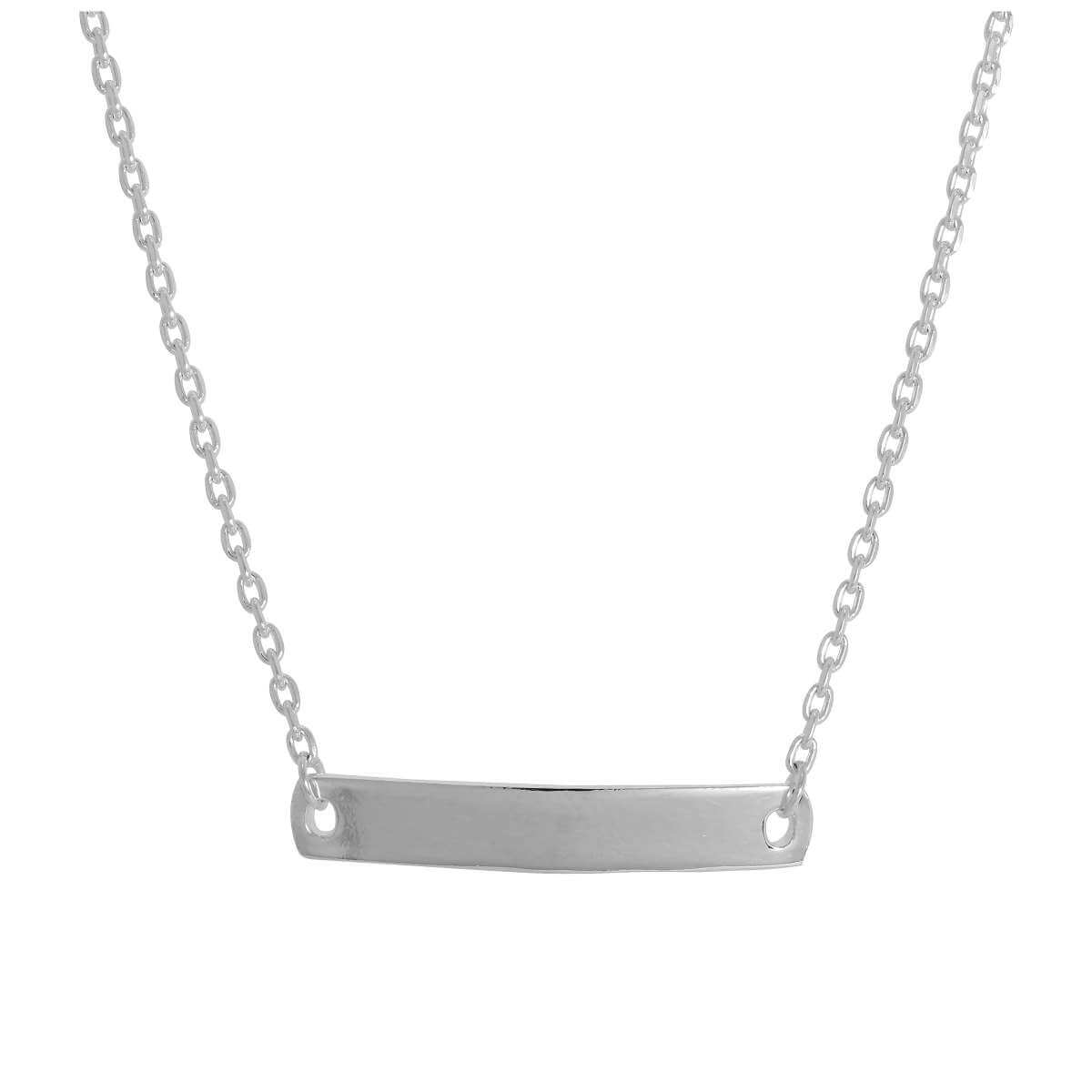 Sterling Silver 16 Inch Necklace with Curved Engravable Bar