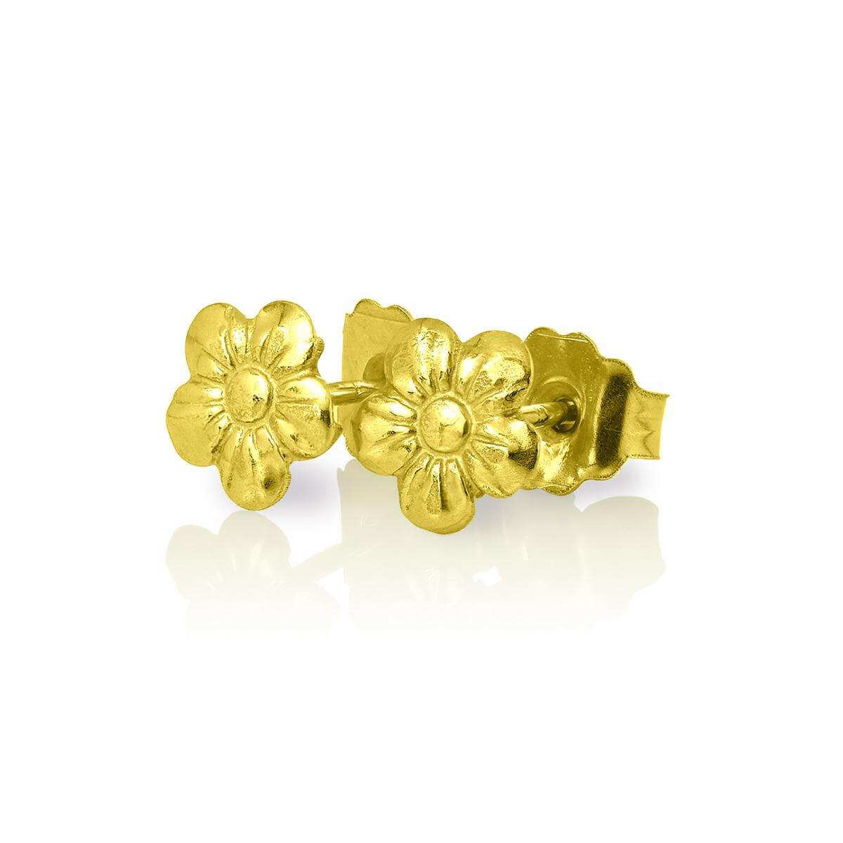9ct Gold Small Flower Stud Earrings SAAszzD9