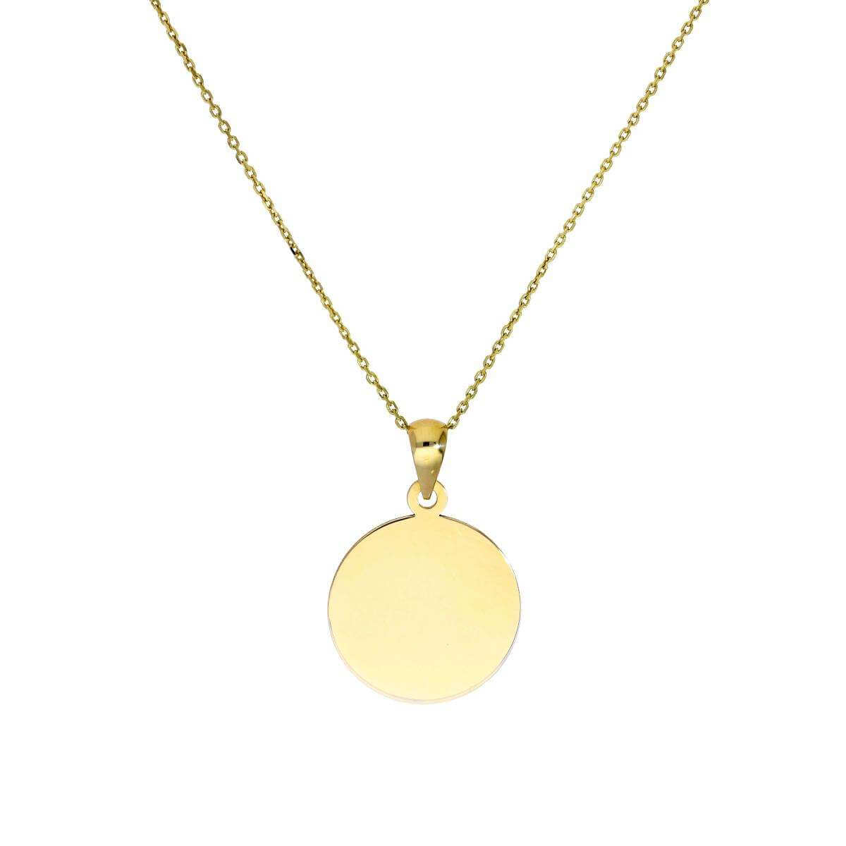 9ct Gold Round Engravable Tag Pendant Necklace 16 - 20 Inches