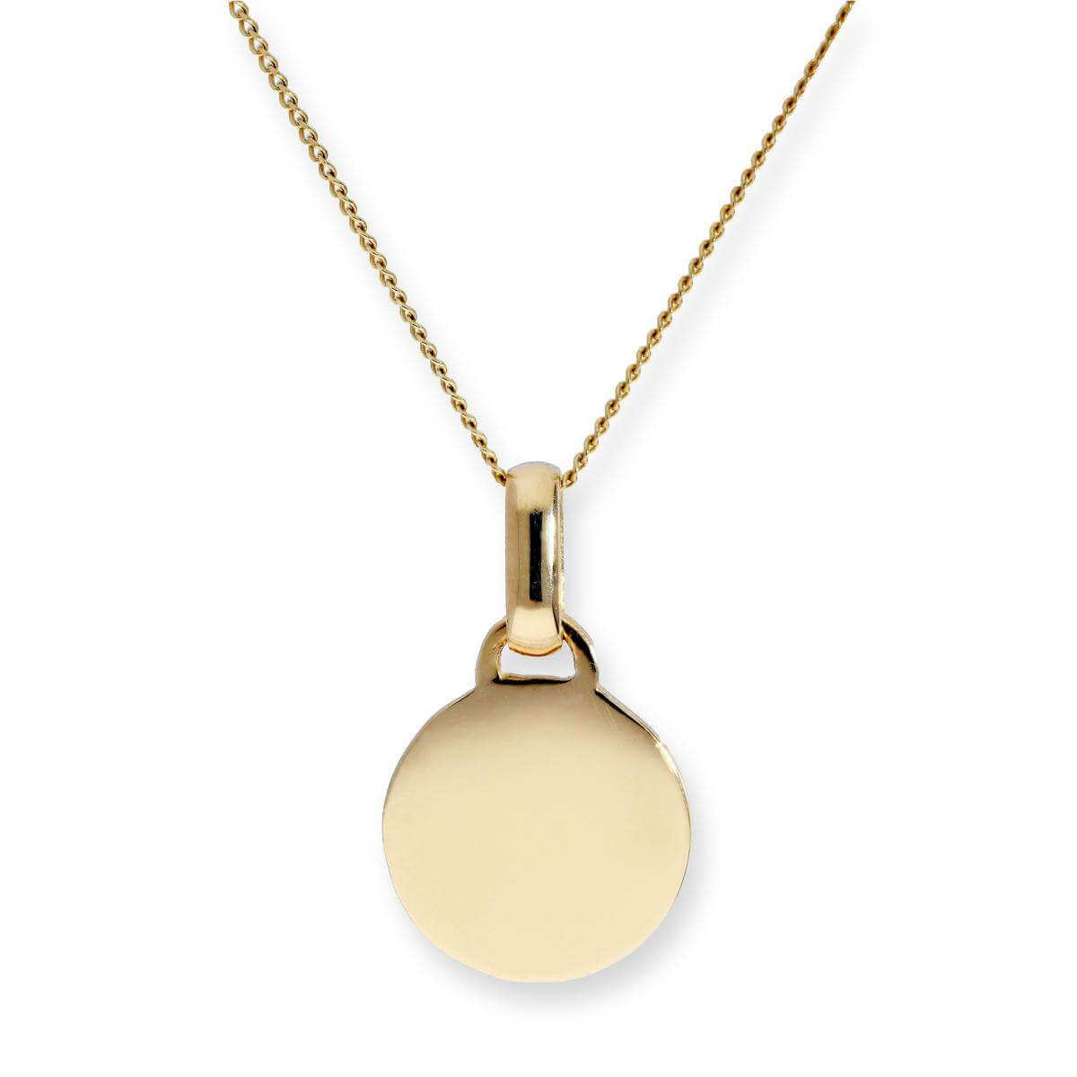9ct Gold Engravable Round Pendant Necklace 16 - 20 Inches