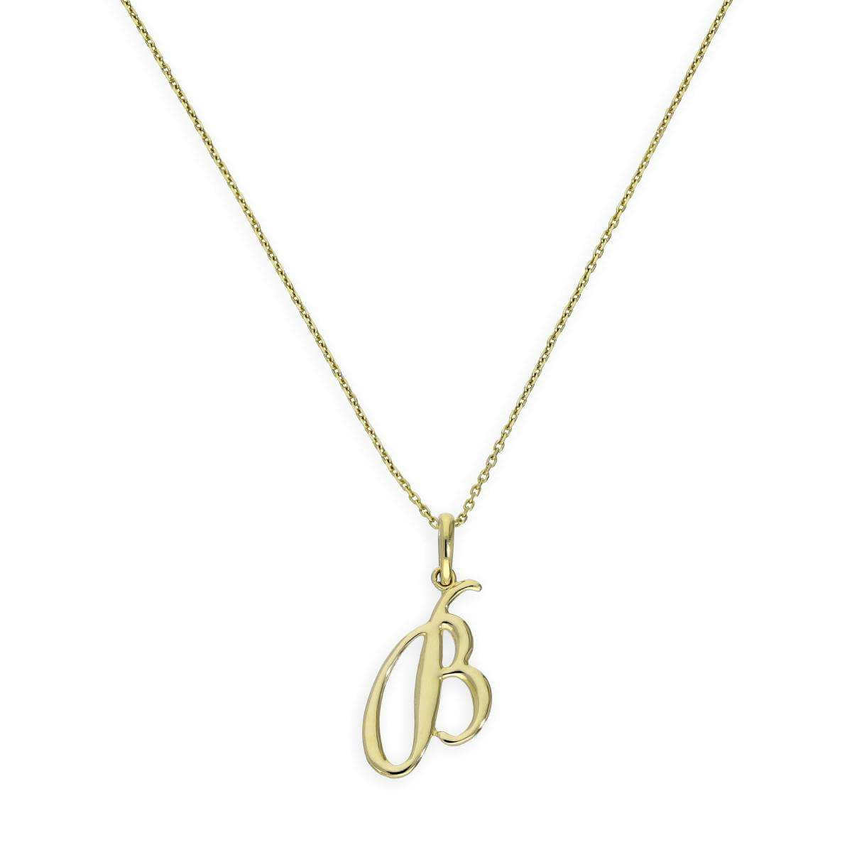 9ct Gold Fancy Calligraphy Script Letter B Pendant Necklace 16 - 20 Inches