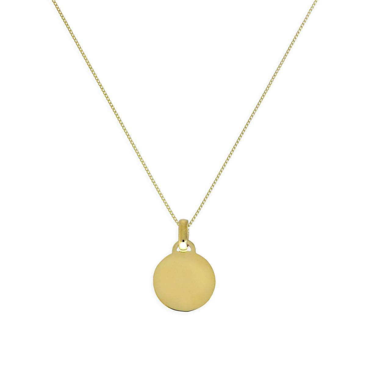 9ct Gold Small Engravable Circle Pendant Necklace 16 - 20 Inches