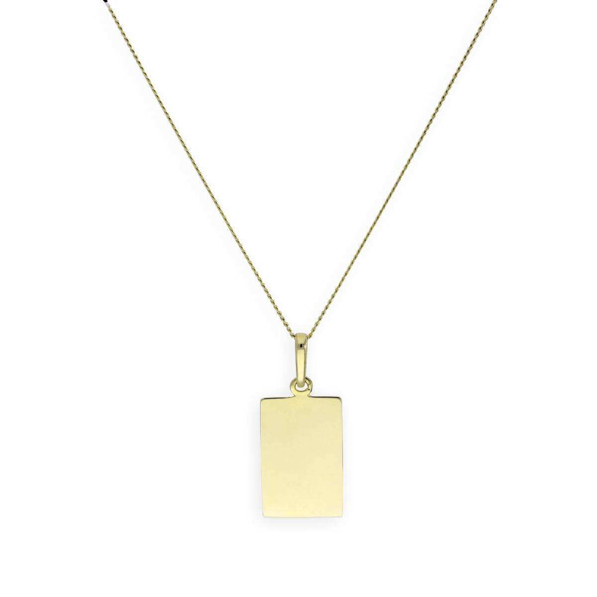 9ct Gold Engravable Rectangular Pendant on Chain 16 - 20 Inches