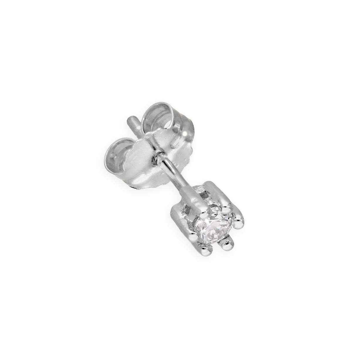 9ct White Gold & 0.05ct Diamond Single Stud Earring