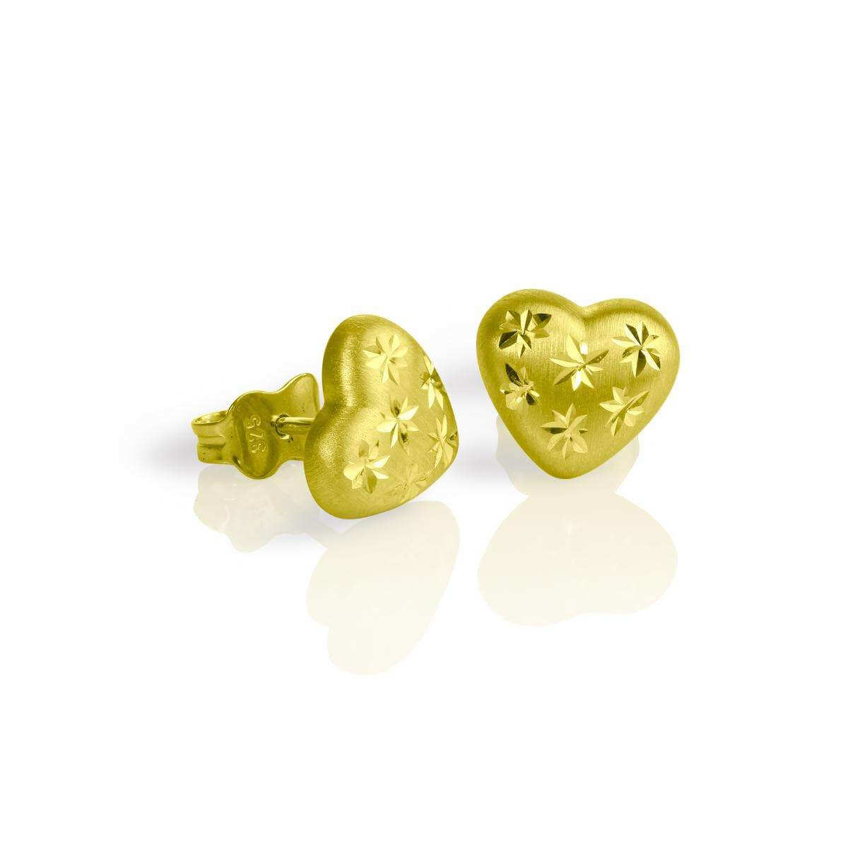 9ct Gold Diamond Cut Kisses Heart Stud Earrings